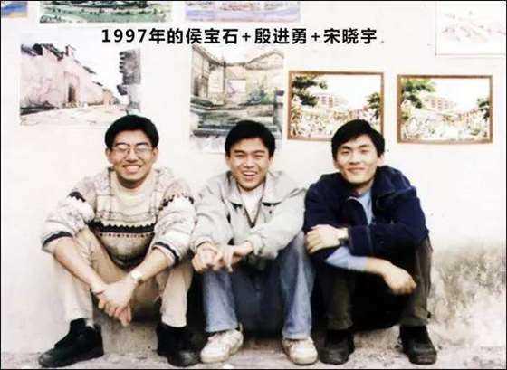 1997三人.jpg