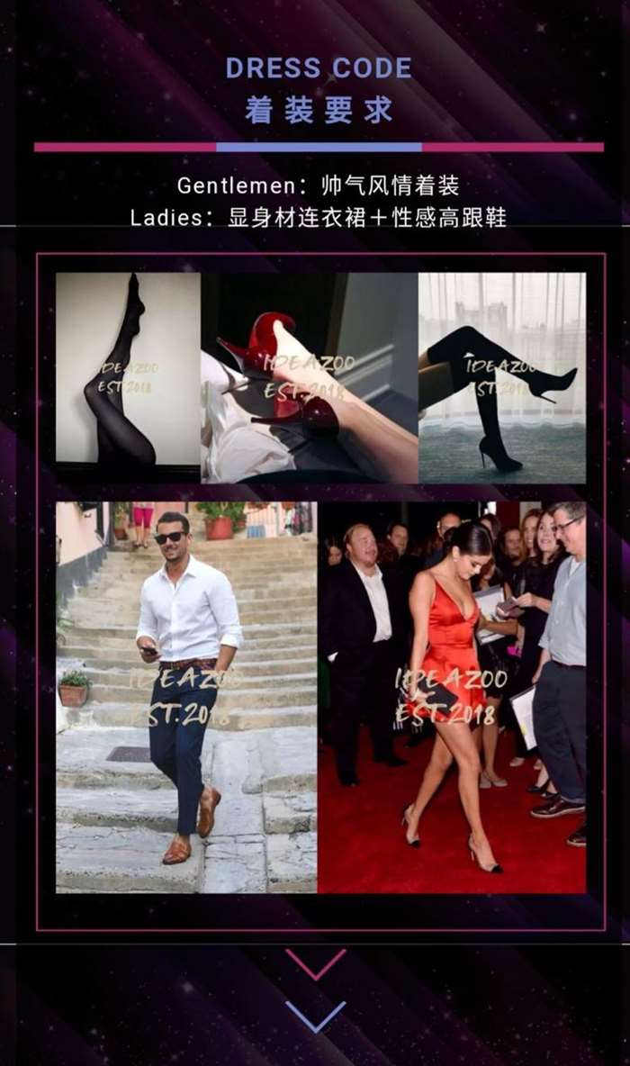 http://www.huodongxing.com/file/20170725/6242762952354/143508591474206.jpg