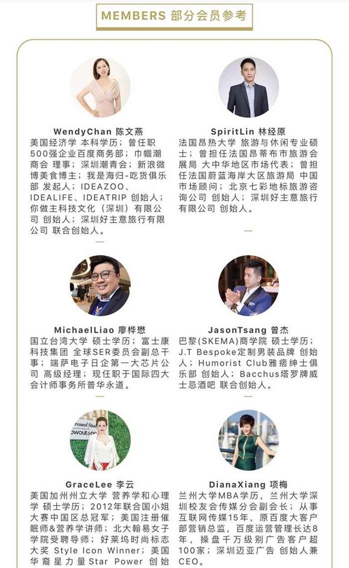 http://www.huodongxing.com/file/20170725/6242762952354/213508591816169.jpg
