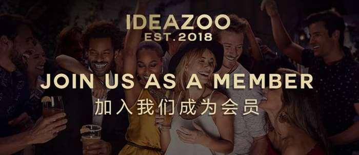 http://www.huodongxing.com/file/20170725/6242762952354/823508613853759.jpg