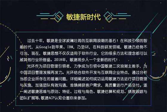 0106北京详情_01.jpg