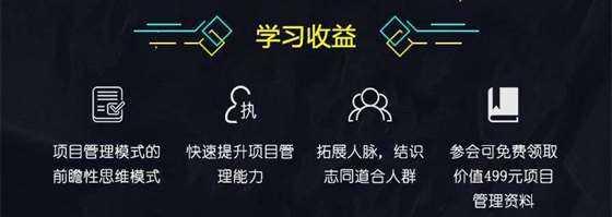 0106北京详情_03.jpg