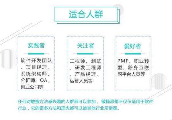 产品经理线上说明会_02.jpg