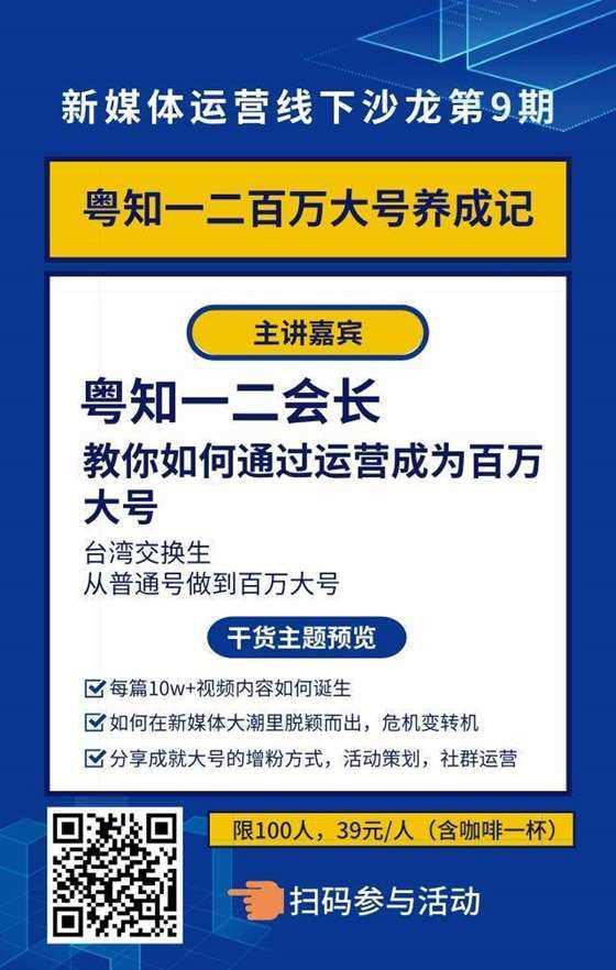 默认标题_手机海报_2018.12.04 (1).png