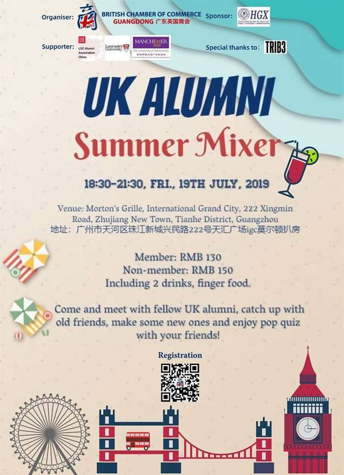 UK Alumni Summer Mixer.png