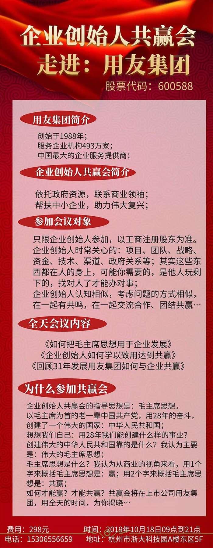 http://www.huodongxing.com/file/20170731/7332768912447/473574937786996.jpg