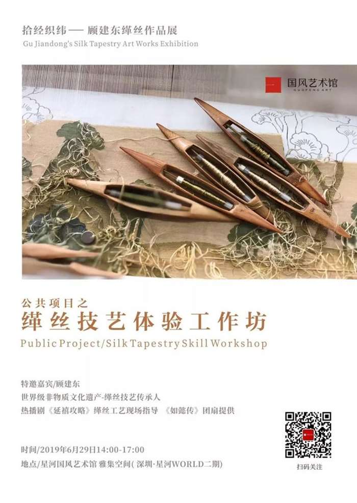 http://www.huodongxing.com/file/20170807/9632775799812/253463346889982.jpg