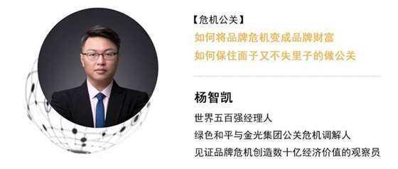 杨智凯.png