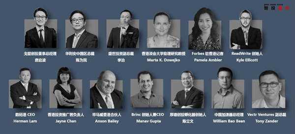 Speakers_CN.png