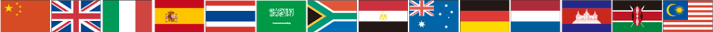 National Flags.png