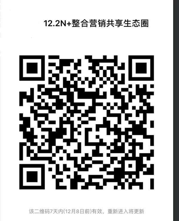 微信图片_2.jpg