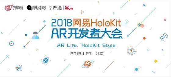 HoloKit开发者大会-0115-01.jpg