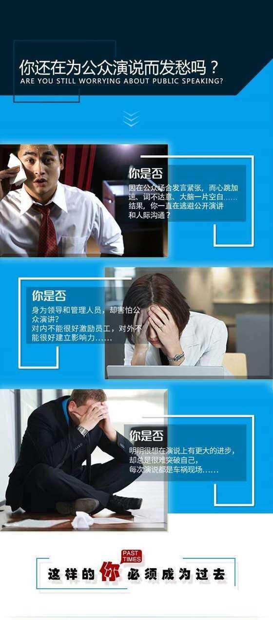 微课详情0815-2.jpg