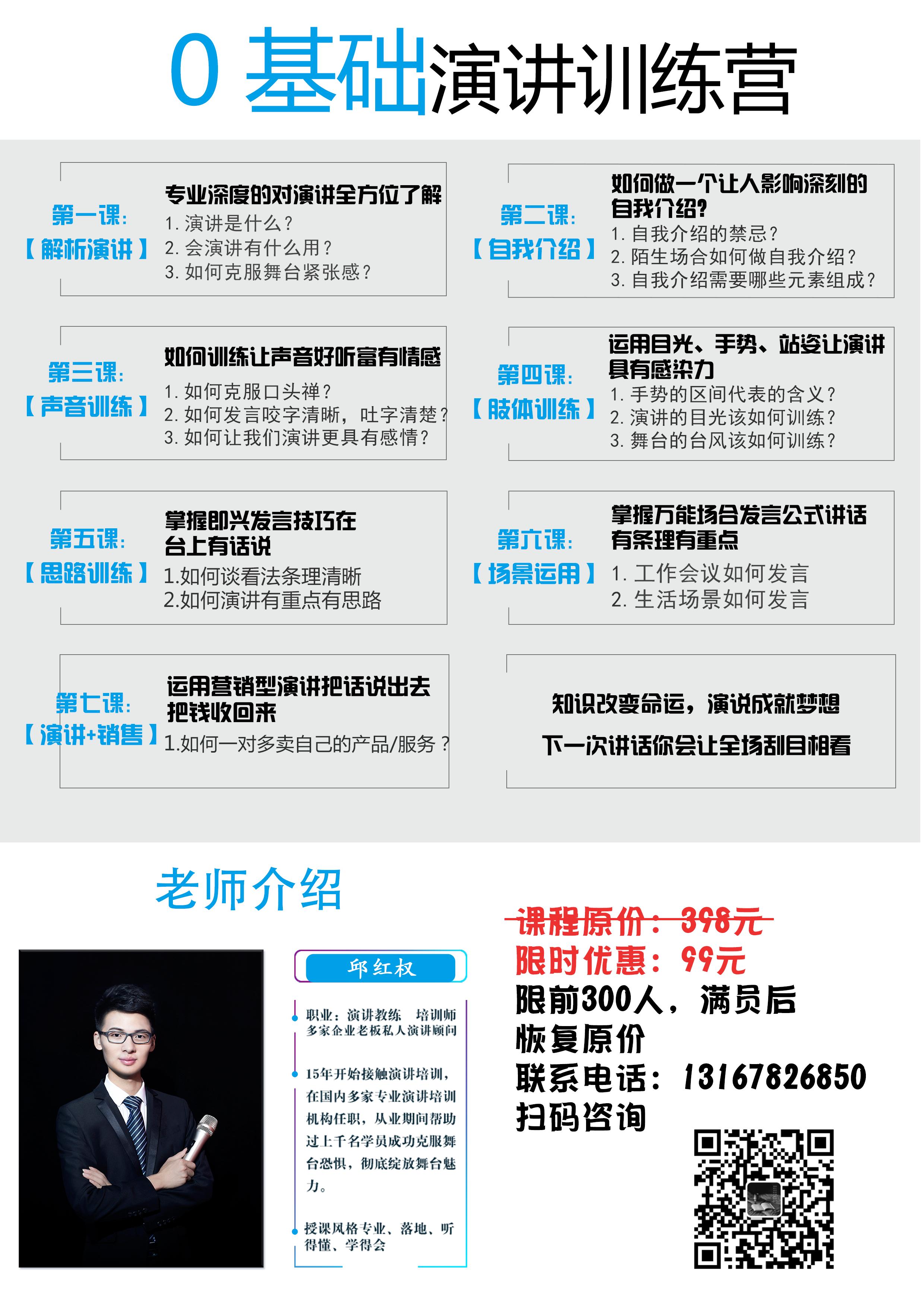 http://www.huodongxing.com/file/20170815/2402783512417/673184739910366.png
