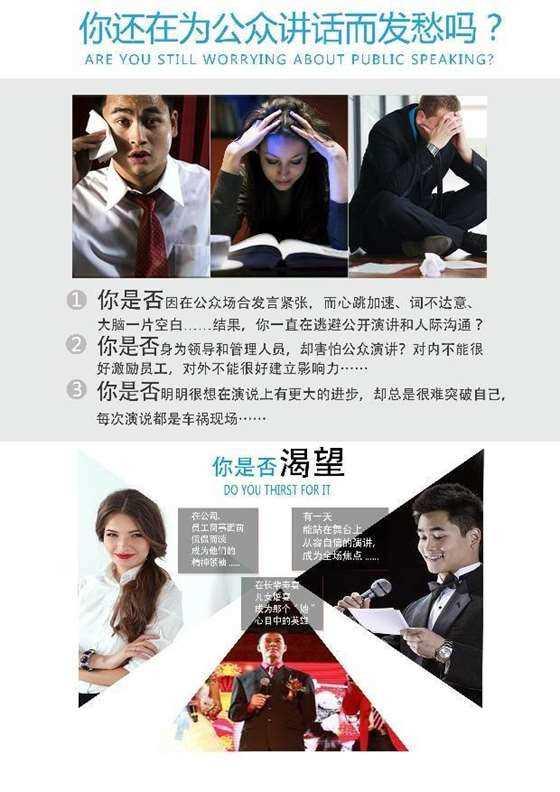 http://www.huodongxing.com/file/20170815/2402783512417/903184739910365.jpg
