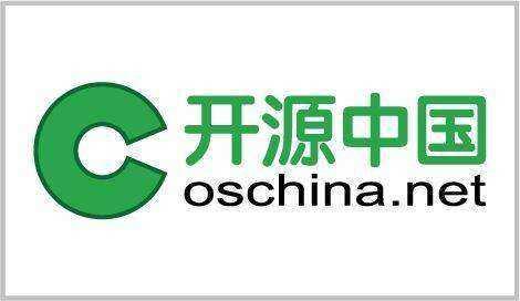 _开源中国.jpg