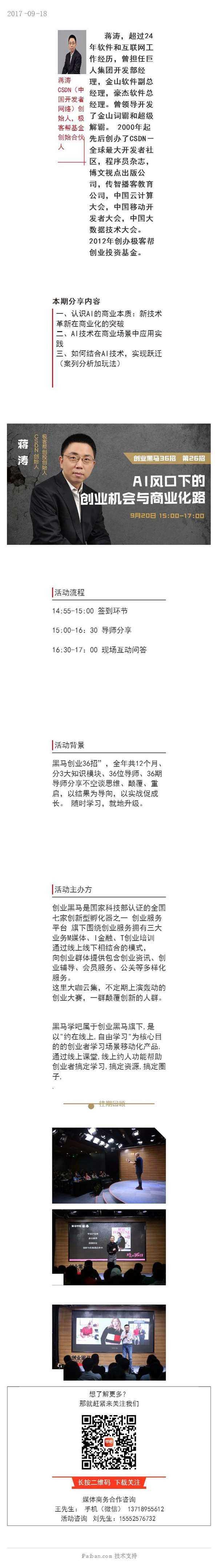 刘亚波.jpg