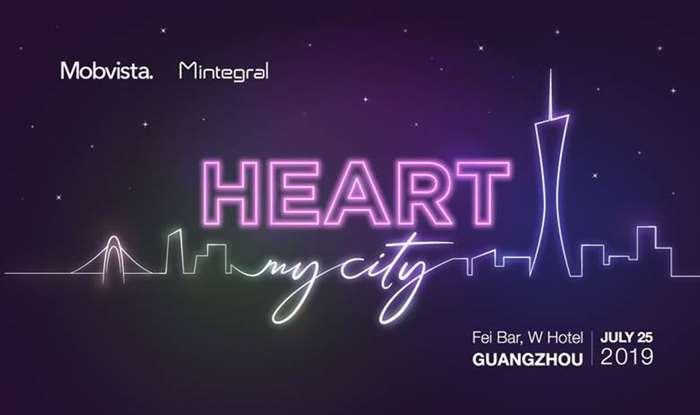 MV-GMIC-heart-my-city-party-banner-1080x640.jpg