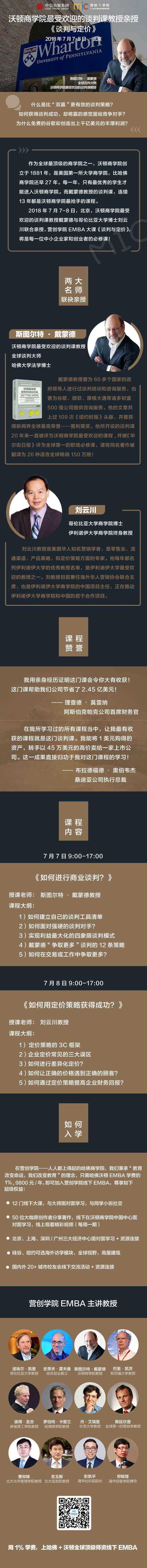 中信2.jpg