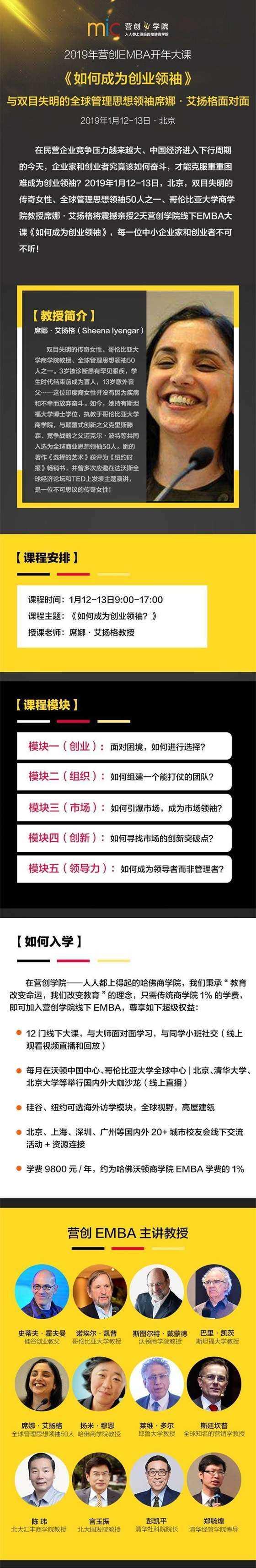 2019年一月大课_副本.jpg