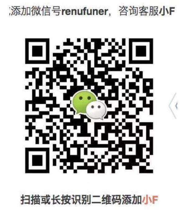 微信截图_20190605143344.png