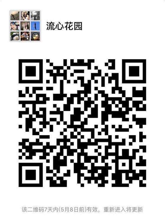 微信图片_20180501015458.jpg