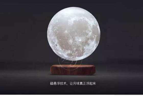 紫晶立方 月球 磁悬浮.jpg
