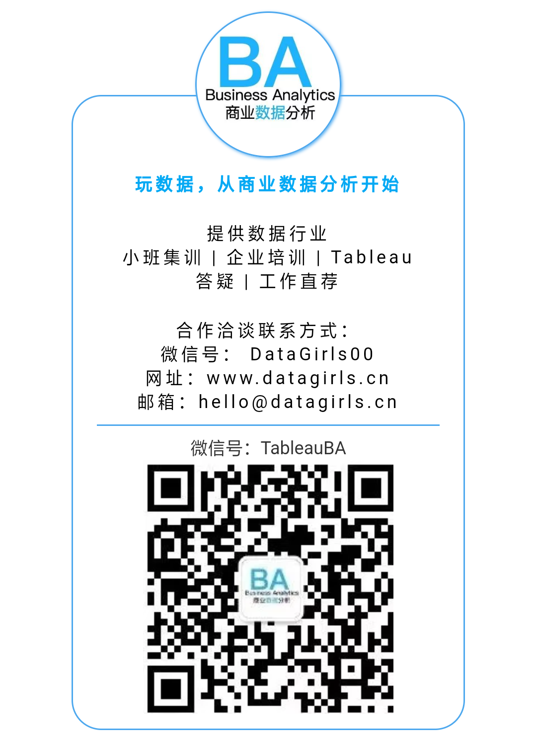 http://www.huodongxing.com/file/20170905/1692804578949/403296002526748.png