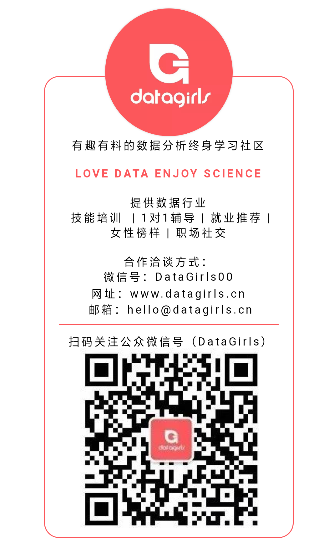 http://www.huodongxing.com/file/20170905/1692804578949/603331563257863.png