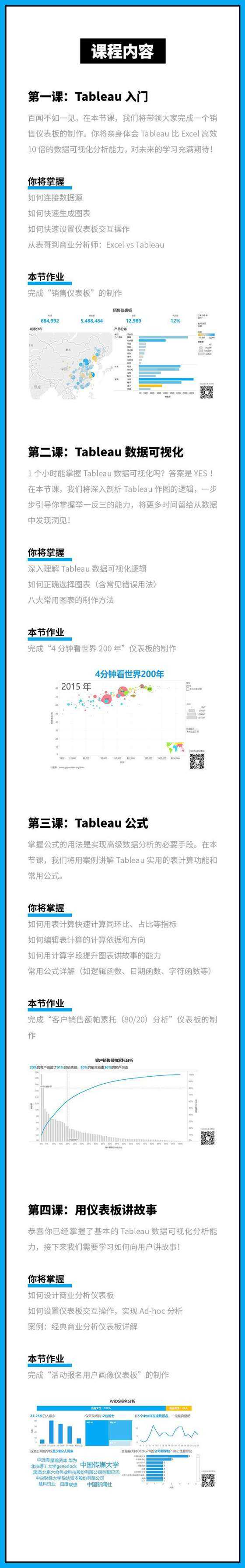 http://www.huodongxing.com/file/20170905/1692804578949/783233786559400.jpg
