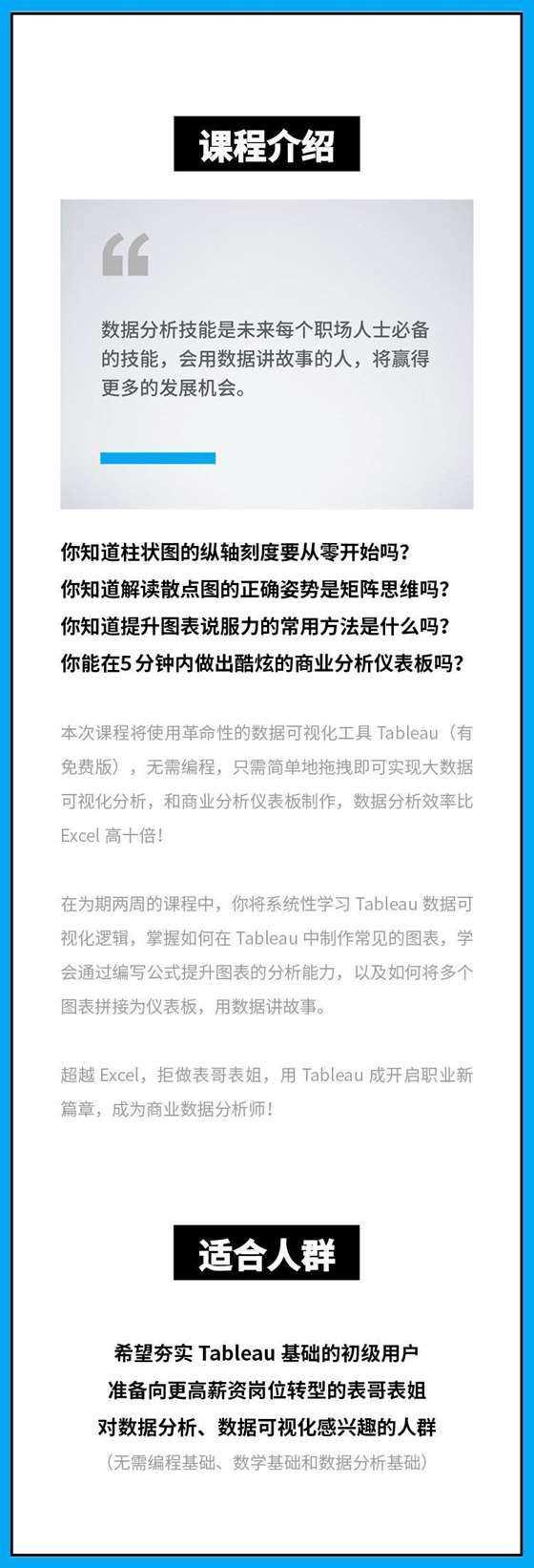 http://www.huodongxing.com/file/20170905/1692804578949/823233786559399.jpg