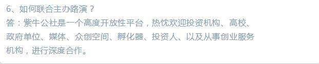 http://www.huodongxing.com/file/20170905/8052804599133/173386561225766.jpg