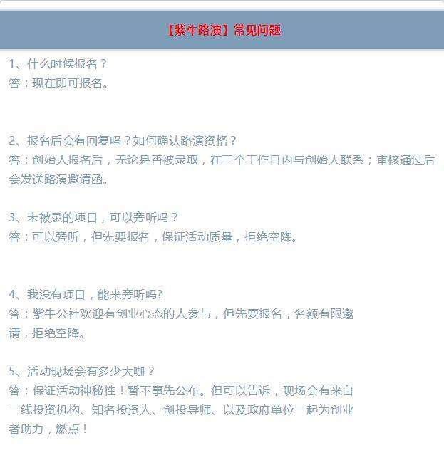 http://www.huodongxing.com/file/20170905/8052804599133/193386560571339.jpg
