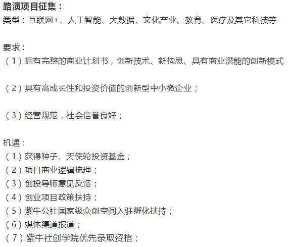 http://www.huodongxing.com/file/20170905/8052804599133/483386559011338.jpg