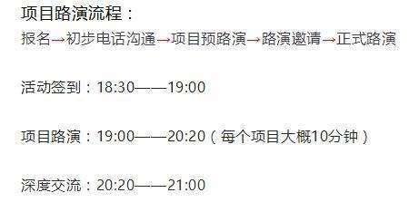 http://www.huodongxing.com/file/20170905/8052804599133/573386559605763.jpg