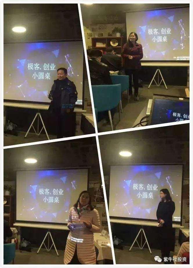 http://www.huodongxing.com/file/20170905/8052804599133/613386563691343.jpg