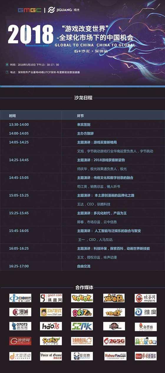 g+沙龙深圳站易拉宝 63.jpg