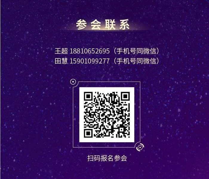 西安峰会长图新-02-01-01_06.jpg