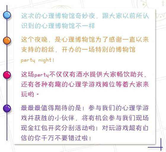 活动介绍-2.jpg