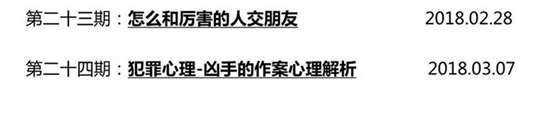 心理博物馆25期题目2_副本_副本.jpg