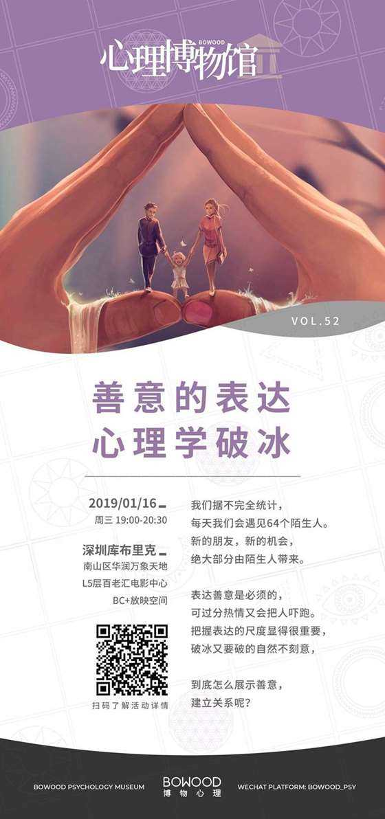 052长海报.png