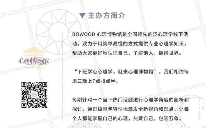 9主办方简介.png