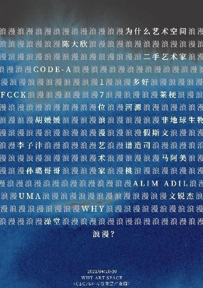http://www.huodongxing.com/file/20170921/7832820022022/914107827944321.jpg