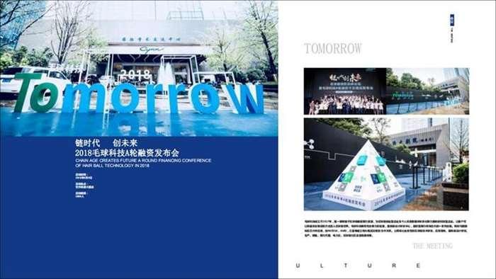 【零众传播集团】宣传册(手机版)_34.png