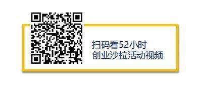 微信图片_20190425115207.png