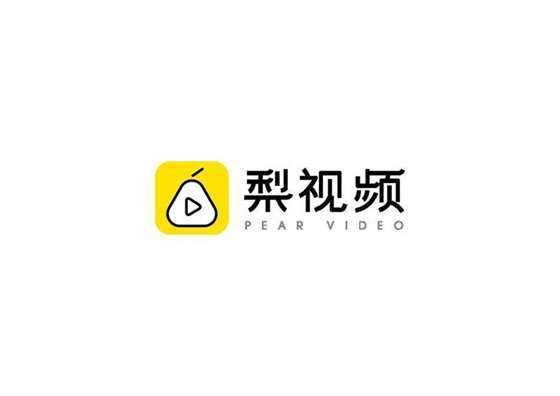 梨视频LOGO.png