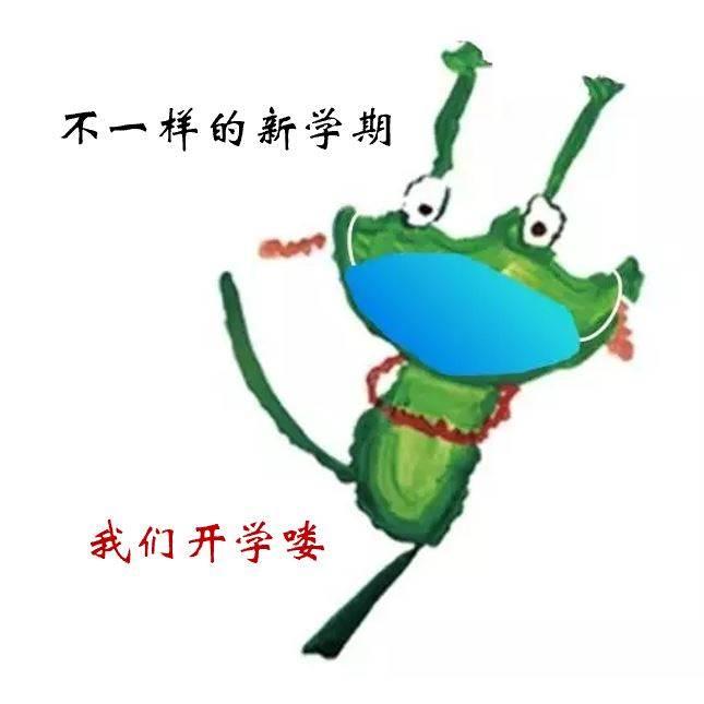 http://www.huodongxing.com/file/20171010/2662839386648/403693508092300.jpg