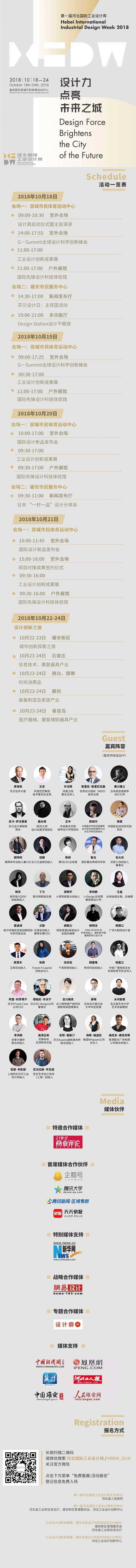 wanzheng.jpg