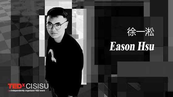 Eason Hsu (2).png