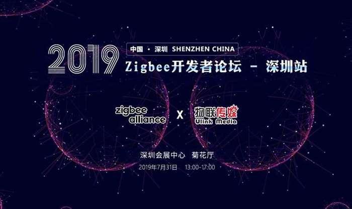 ziggbe-1080x640.jpg